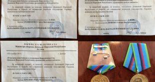 "Нагороди ""ДНР"". Фото: СБУ"