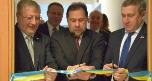 Фото: Посольство України у Республіці Польща