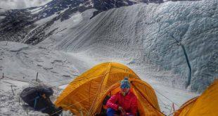 Фото: alpclub.com.ua
