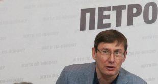 Юрій Луценко - Генеральний прокурор України. Фото: Андрій Поліковський