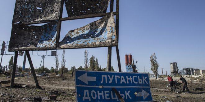Фото: slavdelo.dn.ua