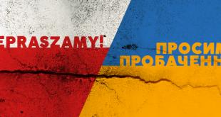 Фото: facebook.com/PolacyUkraincyRazem