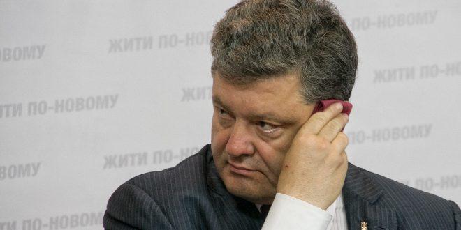 Фото: POLUKR.net. Автор - Андрій Поліковський