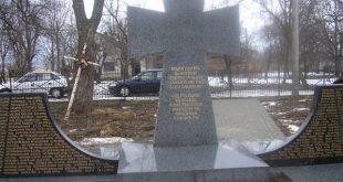Пам'ятник українцям у Павлокомі. Фото: istpravda.com.ua