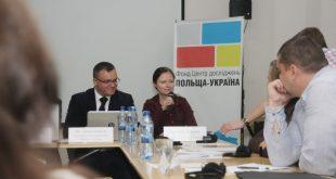 Фото: POLUKR.net, автор - Андрій Поліковський