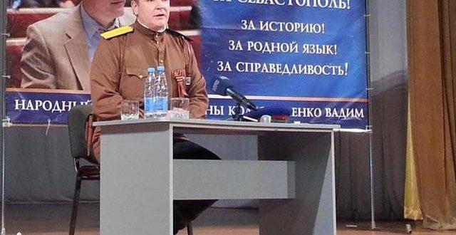 Fot. unn.com.ua