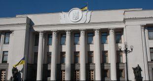 Фото POLUKR.net, автор - Андрій Поліковський