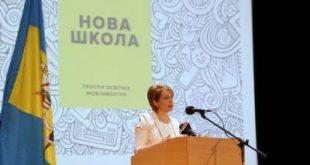 Лілія Гриневич. Фото: mon.gov.ua