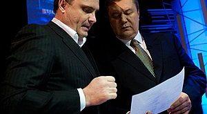 Fot. antikor.com.ua./Od lewej: Serhij Lowoczkin i Wiktor Janukowycz