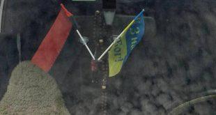 Фото: versii.if.ua