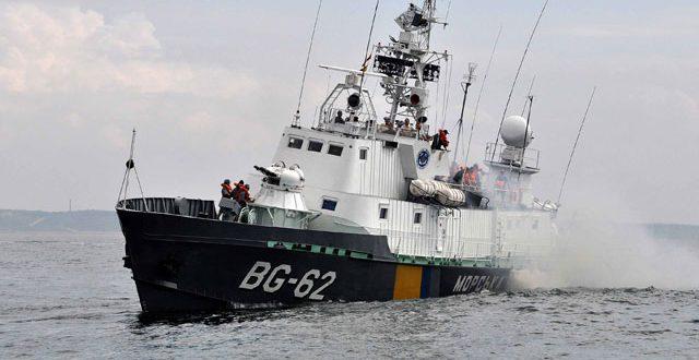корабель Морської охорони Держприкордонслужби України