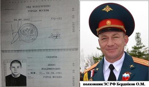 Fot. pravda.com.ua