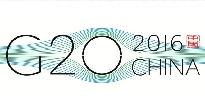 логотип G20