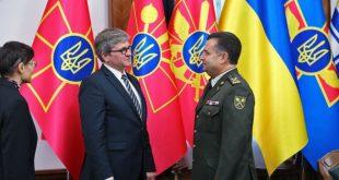 Фото: rnbo.gov.ua