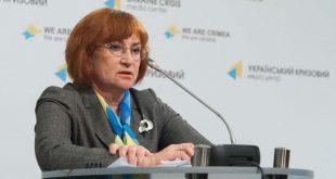 Fot.  expe.energoeffect.org.ua
