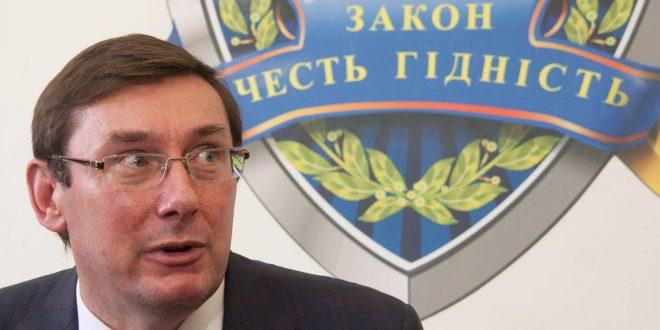Юрій Луценко. Фото: POLUKR.NET / Андрій Поліковський
