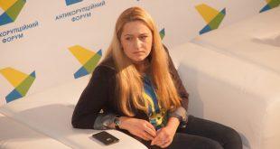 Оксана Юринець. Фото: POLUKR.NET /Андрій Поліковський