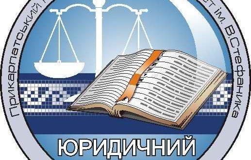 emblema_wyd-prav_-517x330