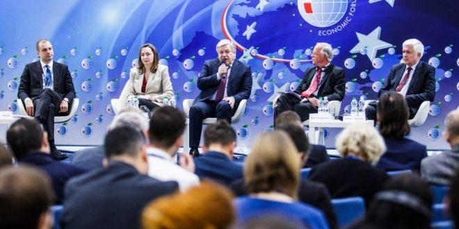 Фото: forum-ekonomiczne.pl