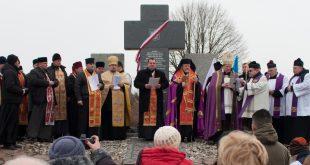 Фото: POLUKR.NET / Андрій Поліковський