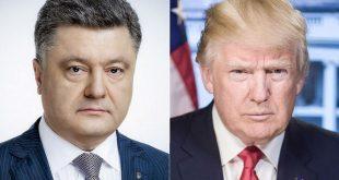 Петро Порошенко і Дональд Трамп. Фото: president.gov.ua
