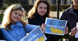 Фото: maidan.org.ua
