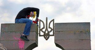 Фото: portalprzemyski.pl