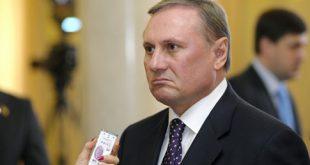 Олександр Єфремов. Фото: zn.ua / Андрій Товстиженко