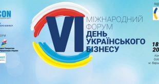 Джерело: ukrbizpol.org