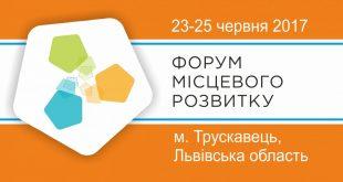 Джерело: ld-forum.com.ua