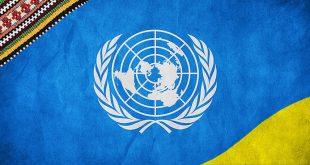 Фото: un.org.ua