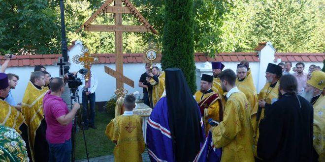 Фото: facebook.com/Українське Товариство