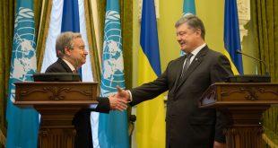 Петро Порошенко й Антоніу Гутерреш. Фото: president.gov.ua
