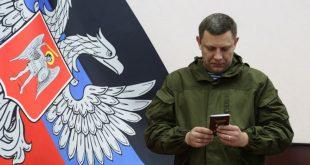 Олександр Захарченко. Джерело: radiosvoboda.org