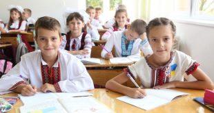 Фото: nus.org.ua