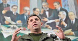 Олександр Захарченко. Фото: uznayvse.ru