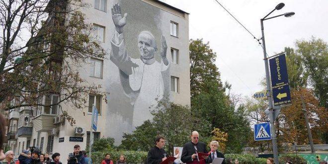 Фото: facebook.com/PolishEmbassyKyiv