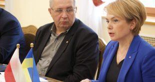 Фото: mon.gov.ua