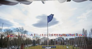 Фото: Council of Europe