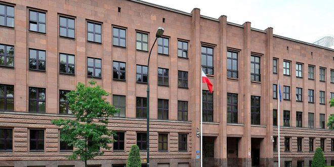 Фото: commons.wikimedia.org/Adrian Grycuk