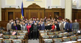 Фото: Микола Білокопитов / rada.gov.ua