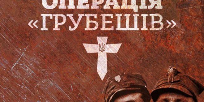 Fot. facebook.com/ukrainefilmagency
