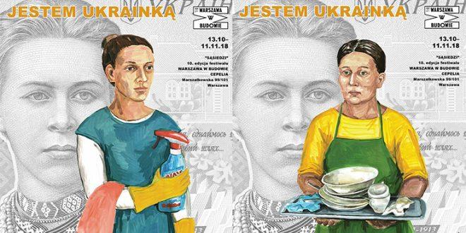 Плакати з роботами Оксани Брюховецької. Джерело:  facebook.com/inna.chilova