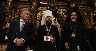 Митрополит Епіфаній (посередині). Фото: facebook.com/petroporoshenko