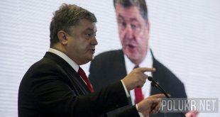 Петро Порошенко. Фото: POLUKR.net / Андрій Поліковський