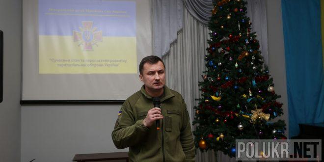 Полковник Володимир Мельник. Фото: POLUKR.net / Андрій Поліковський