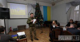 Презентація полковника Володимира Мельника. Фото: POLUKR.net / Андрій Поліковський