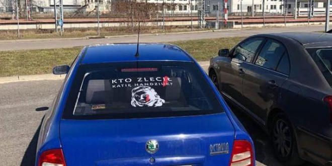 Фото: facebook.com/gandziukgate