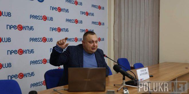 Олексій Антиповий. Фото: POLUKR.net / Андрій Поліковський