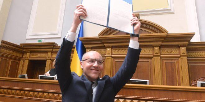 Фото: rada.gov.ua